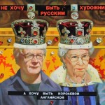I don't want to be a Russian artist, I want to be the Queen of England, 2008, oil on canvas 48 x 60 inch
