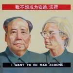 I want to be Mao Zedong, 2009 oil on canvas 48 x 60
